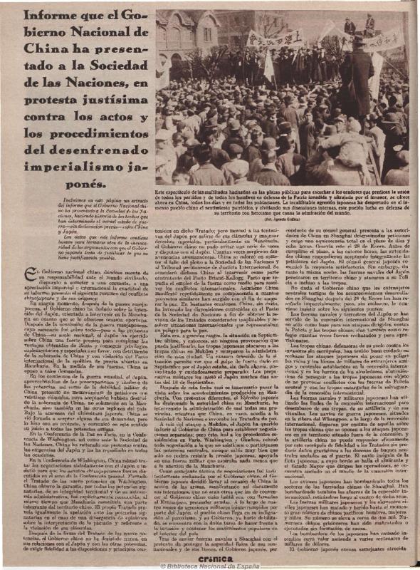 ace_guerra.pdf