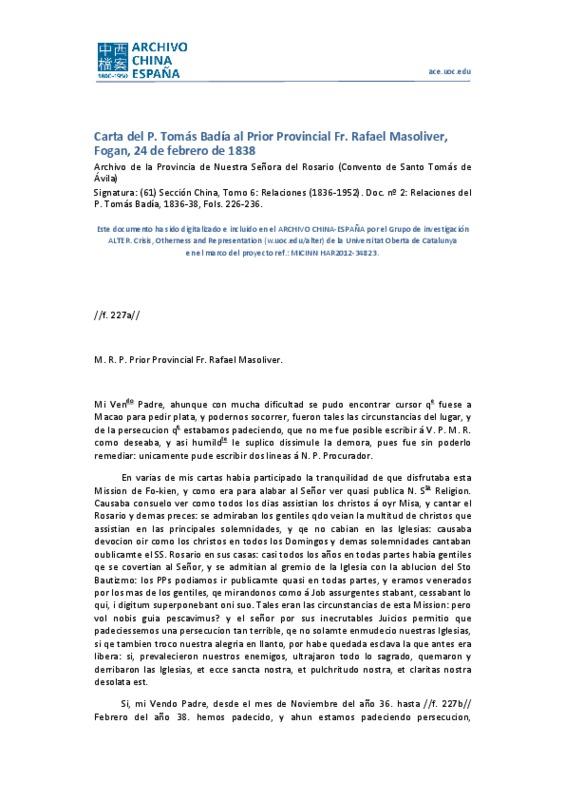 ace_485.pdf