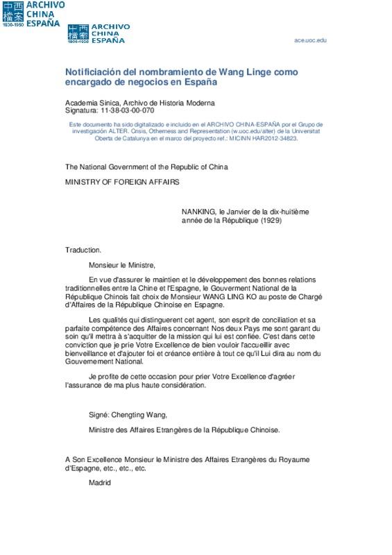 ace_901.pdf