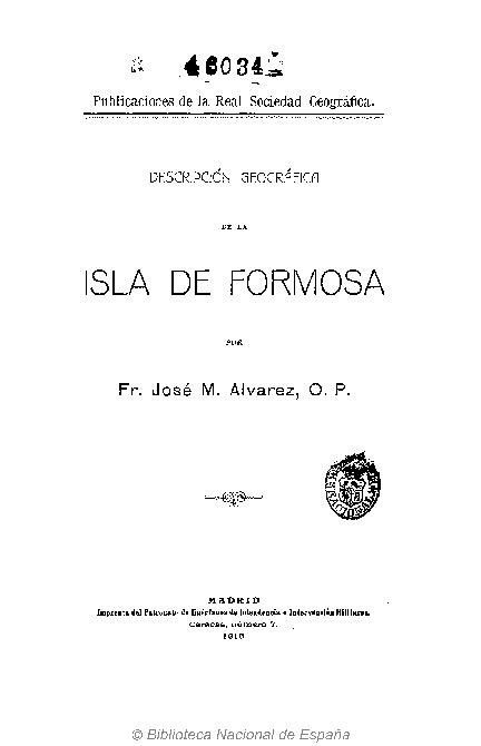 ace_1087.pdf