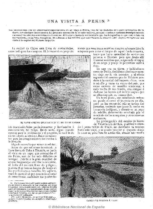 ace_581.pdf