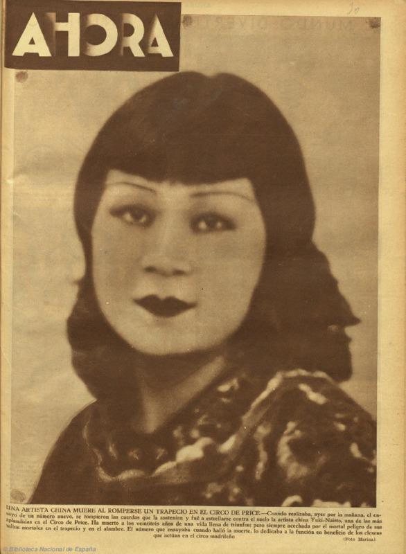 ace_1931.pdf