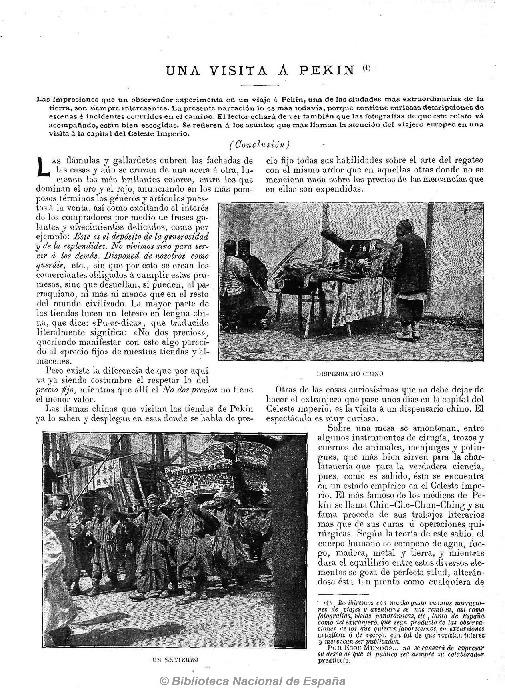 ace_582.pdf