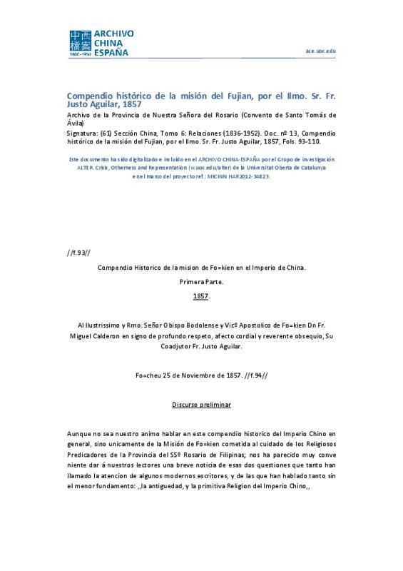 ace_499.pdf