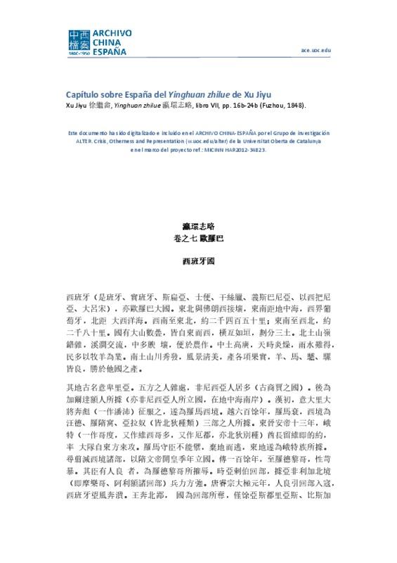 ace_512.pdf