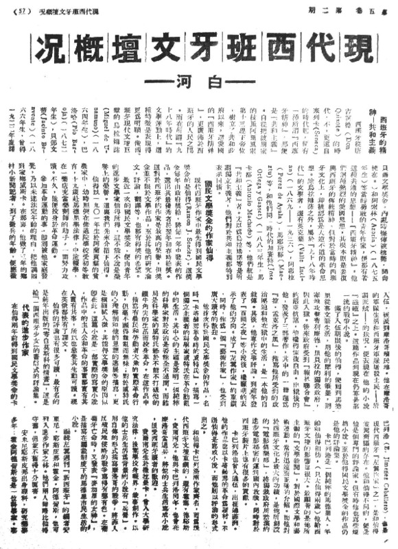 ace_758.pdf