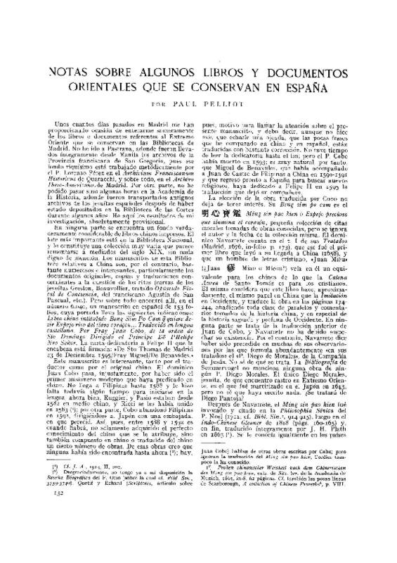 ace_1082.pdf