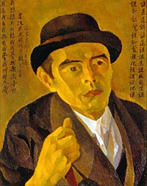 <em>Chinese man with hat</em>, de Yun Gee