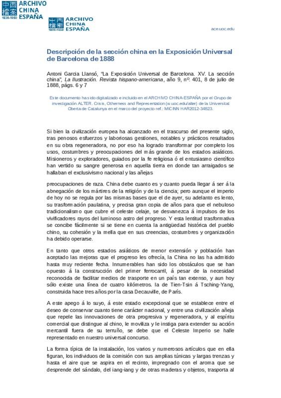 ace_1116.pdf