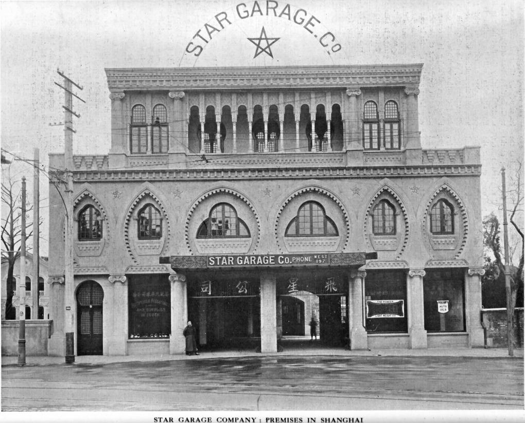El Star Garage, edificio diseñado por Abelardo Lafuent en Shanghai (fuente: Archivo China-España)