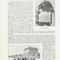 ace_732.pdf