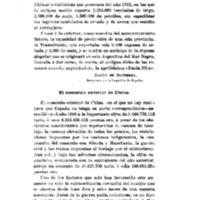 ace_1017.pdf