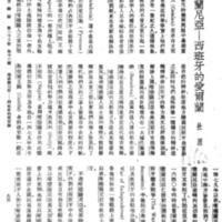 ace_772.pdf
