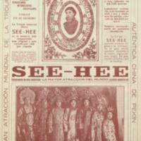Anuncios de la troupe See-Hee