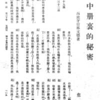 ace_761.pdf