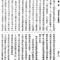 ace_755.pdf