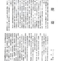 ace_907.pdf