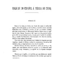 ace_613.pdf