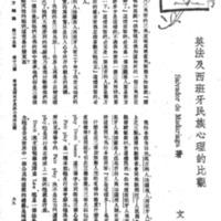 ace_766.pdf