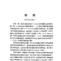 ace_910.pdf