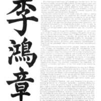 ace_1011.pdf