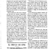 ace_520.pdf