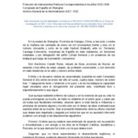 ace_1069.pdf