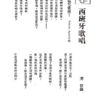 ace_908.pdf