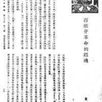ace_769.pdf