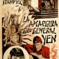Cartel promocional de <em>La amargura del general Yen</em>