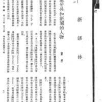 ace_771.pdf