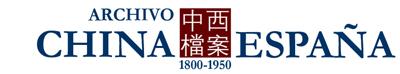 Archivo China España, 1800-1950
